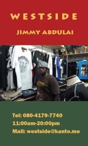 WESTSIDE_KAWAGOE_BusinessCard