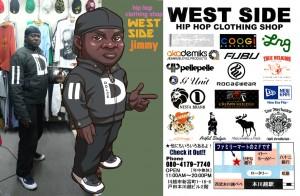 本川越駅前 HipHop Clothing Shop WEST SIDE Jimmy氏です。人懐こいいい人です。
