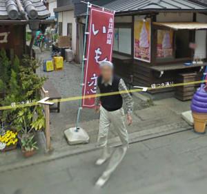 oya_san